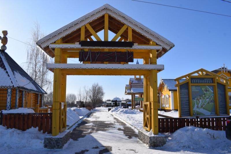 сартаково нижегородская область