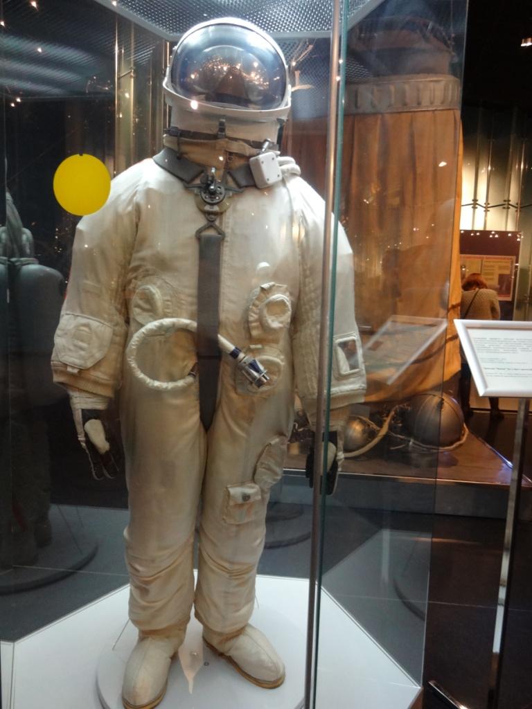 скафандр космонавта