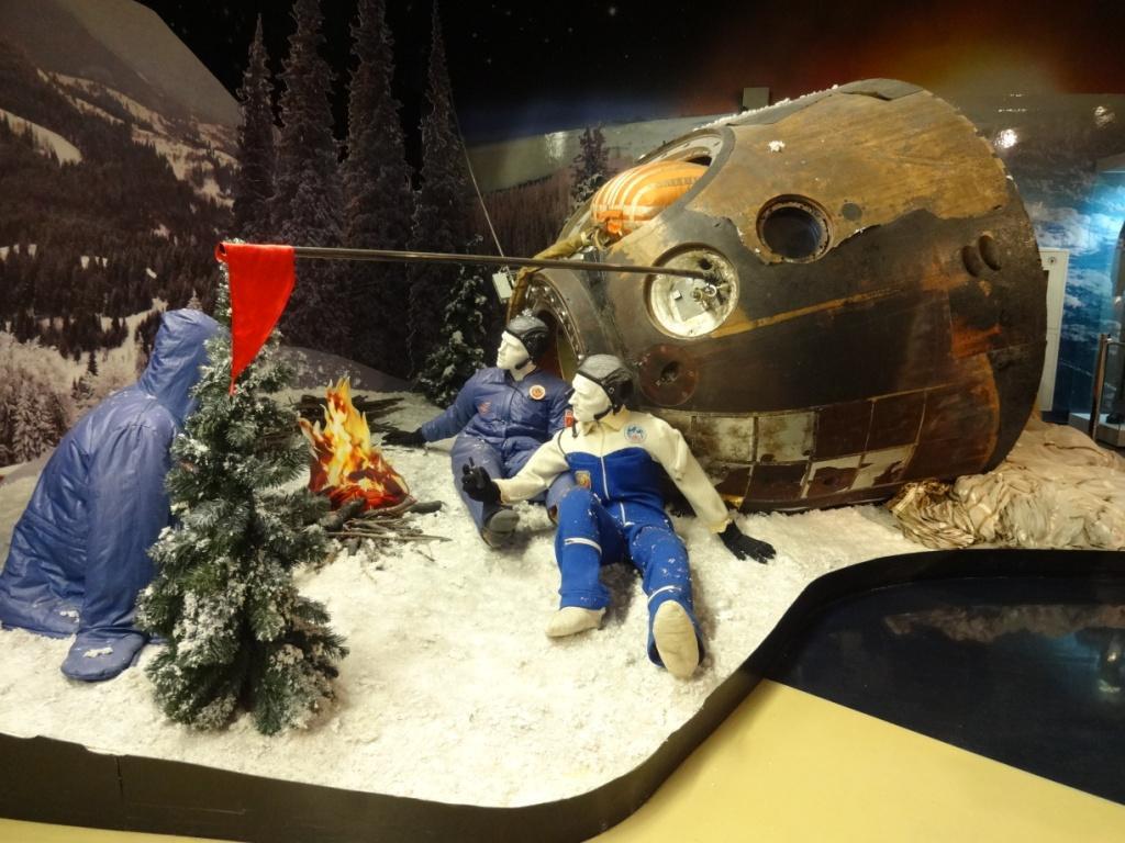музей космонавтики вднх