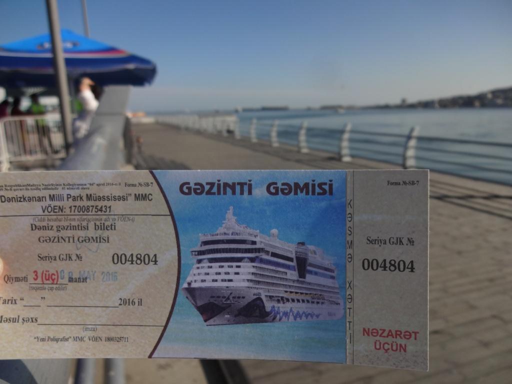 билет на морскую прогулку баку