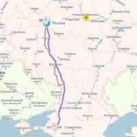 Как добраться до Краснодара из Москвы