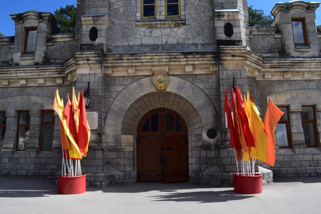 массандра главное здание завода