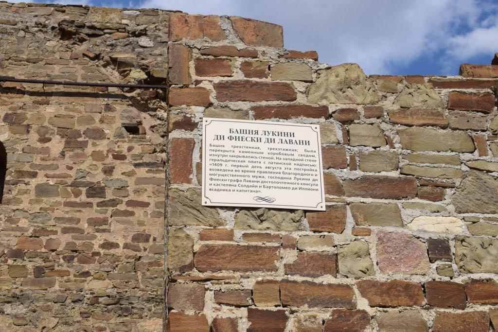 генуэзская крепость судак башня лукини