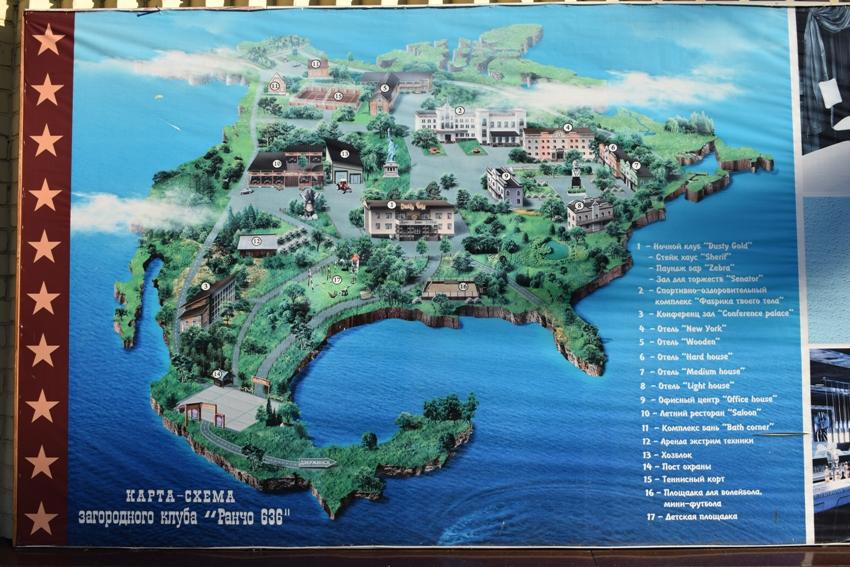 карта загородного комплекса ранчо 636