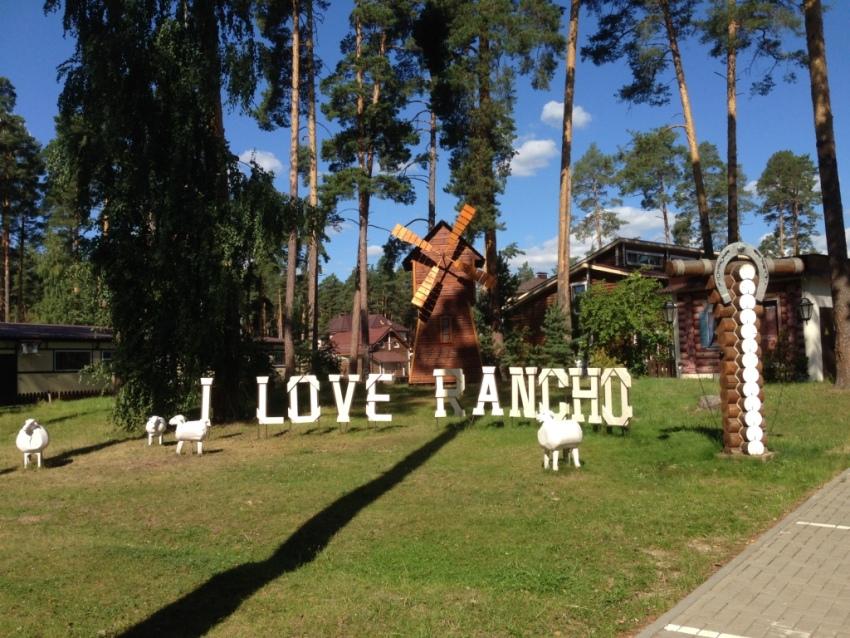 загородный клуб ранчо 636