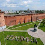 Как добраться из Москвы в Коломну — 5 вариантов