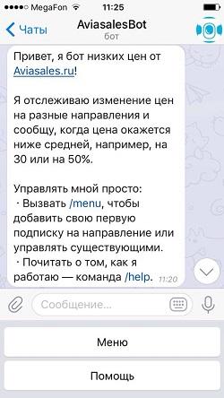 Авиабилеты Ош - Екатеринбург: цены, расписание прямых