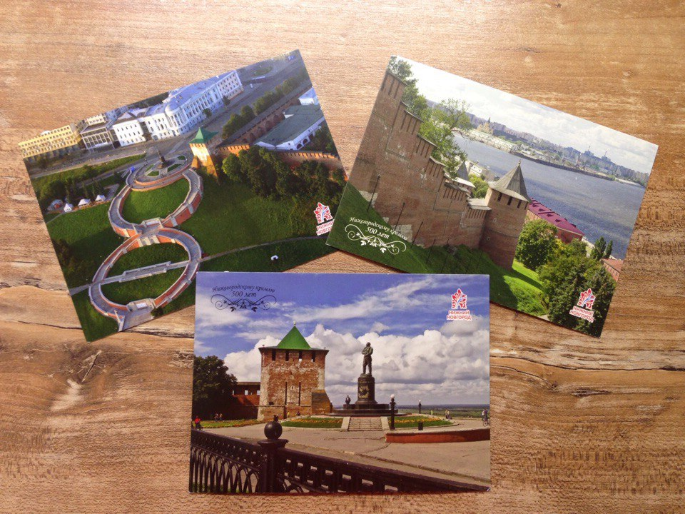 открытки нижний новгород