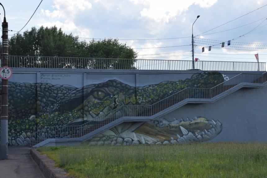 крокодил стрит-арт нижний новгород