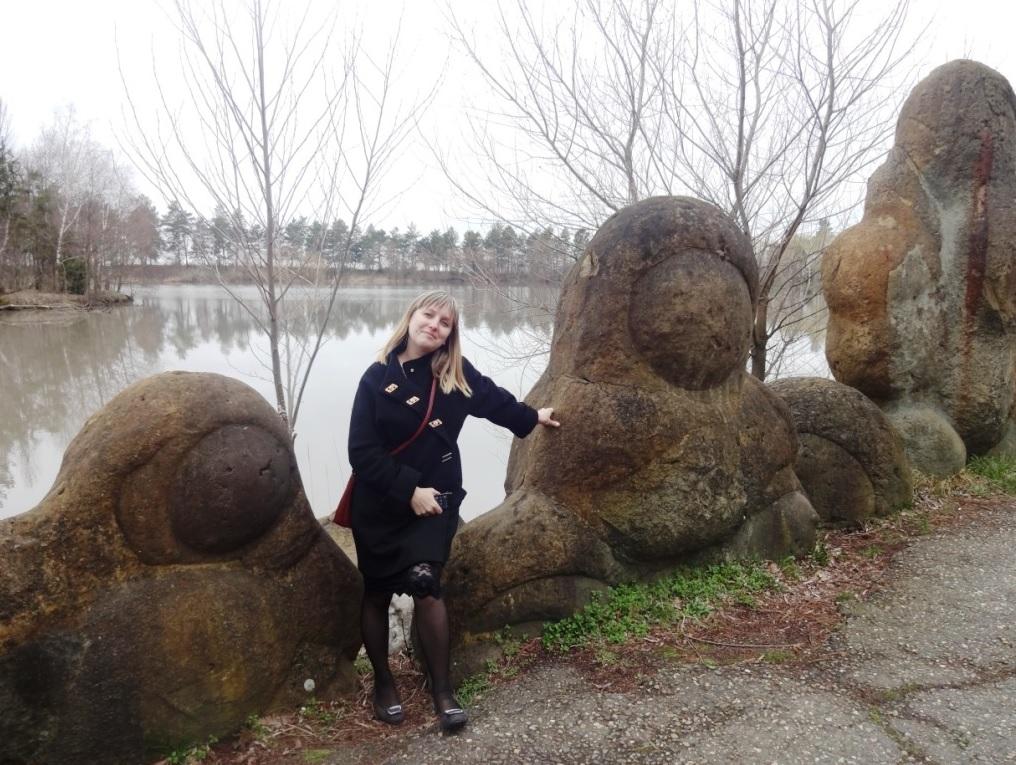 гончарка парк камней