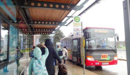 Как добраться из аэропорта Меммингена (Allgäu) в центр города и до жд вокзала