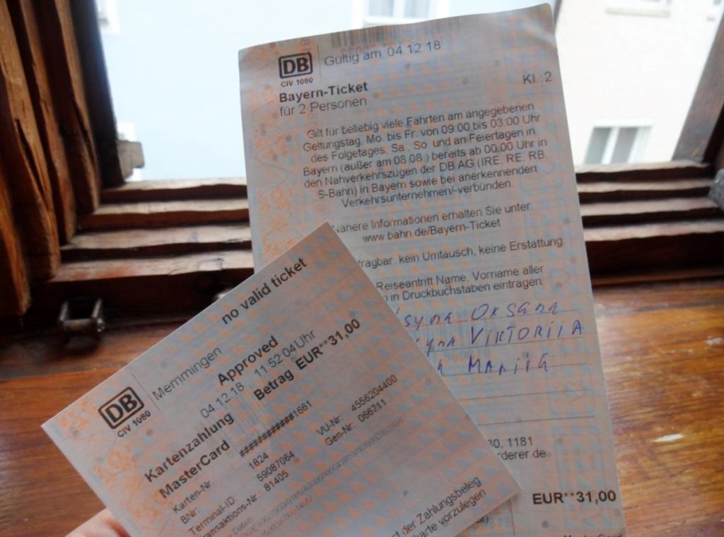 bayen ticket баварский билет