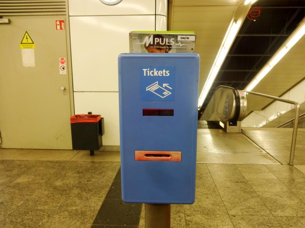 компостер в метро мюнхена