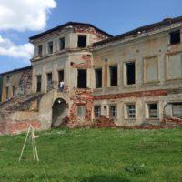 Старинная усадьба Приклонских-Рукавишниковых в Подвязье