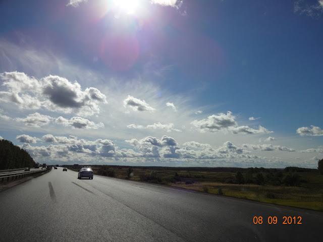 дорога на юг