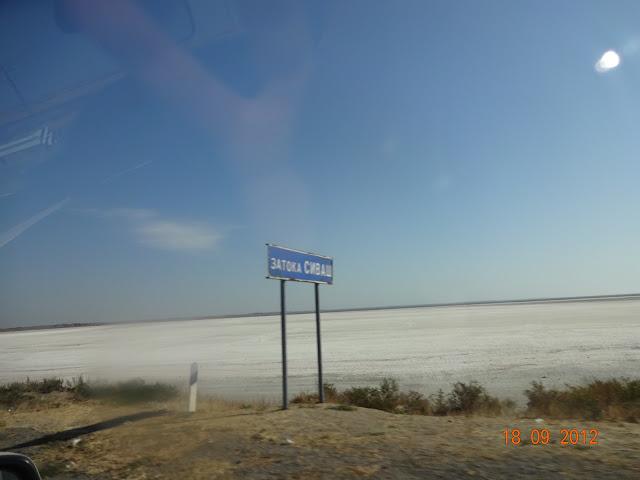 затока крым соленое озеро