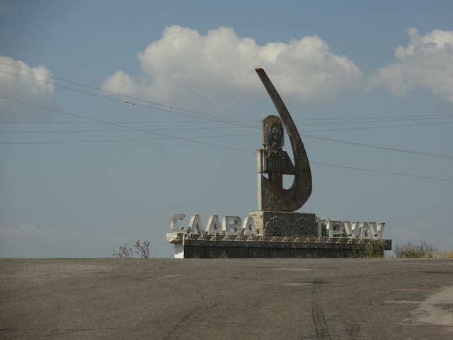 Фотография из серии «Привет из СССР».