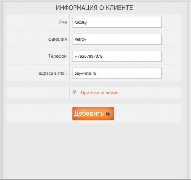 Покупка румынской виньетки онлайн