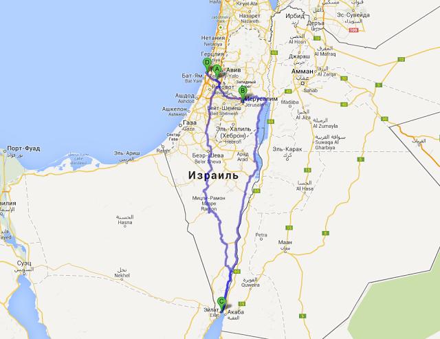 карта путешествия по израилю