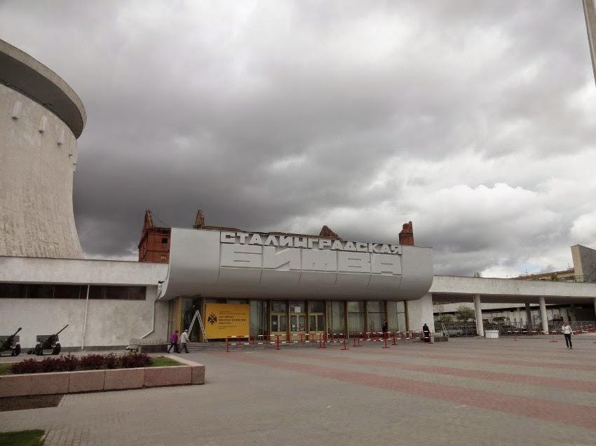 музей-панорама сталинградская битва волгоград