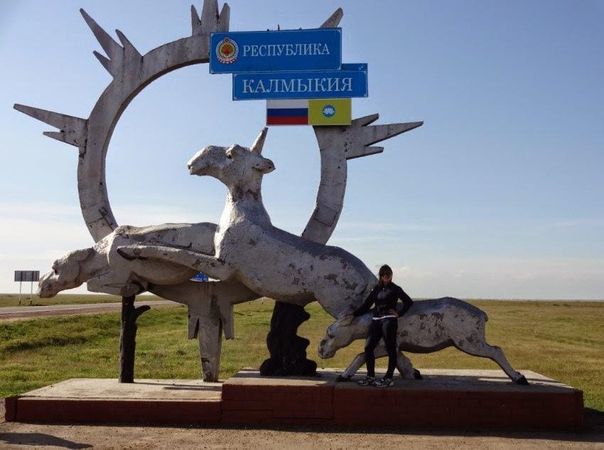 статуя с сайгаками калмыкия