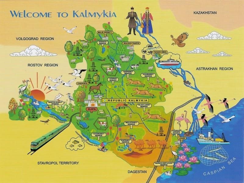 карта достопримечательностей калмыкии