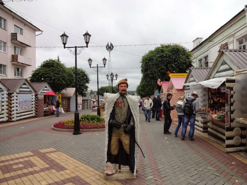 чапаев на улице Ефремова