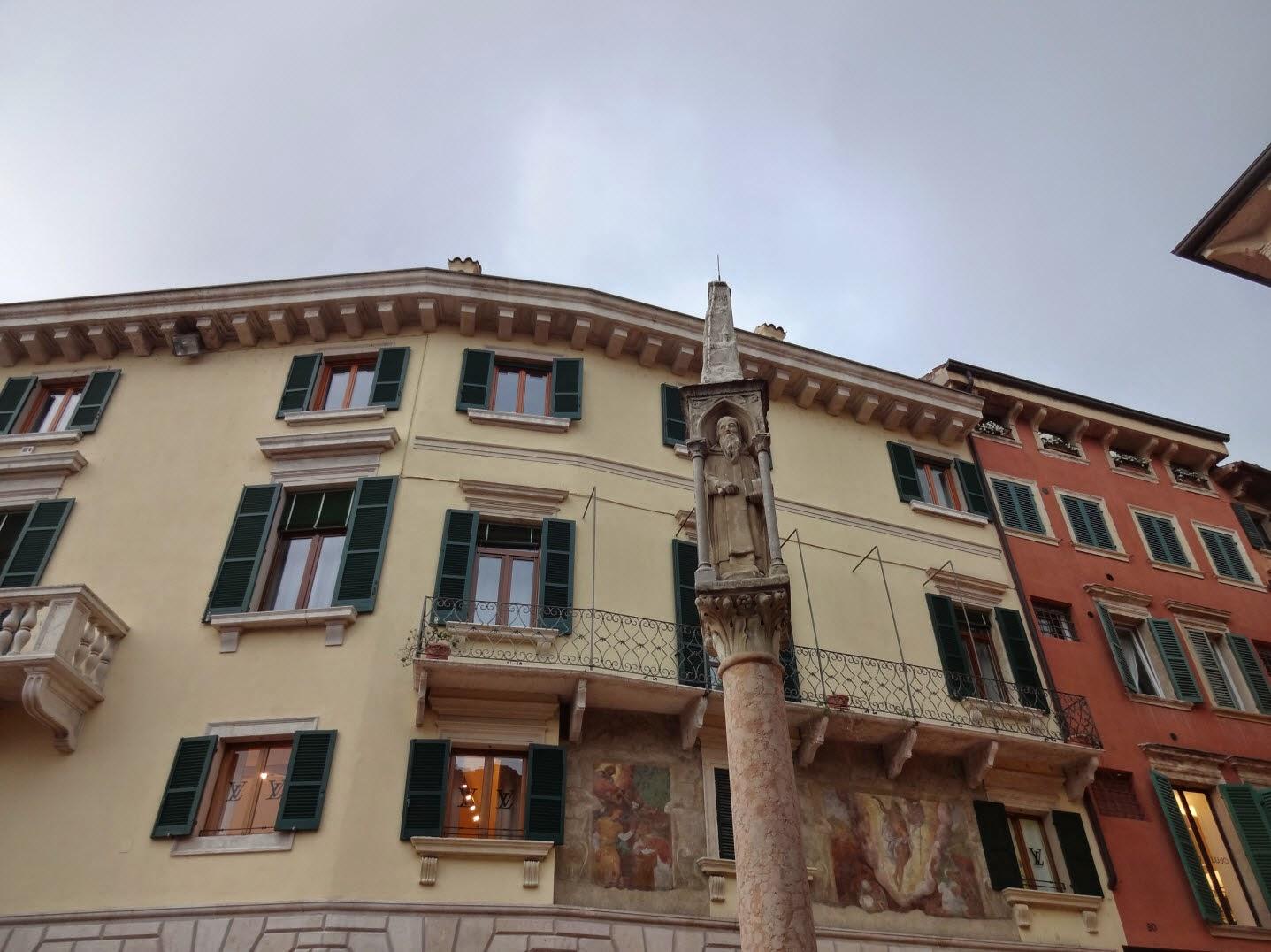 улицы вероны здания