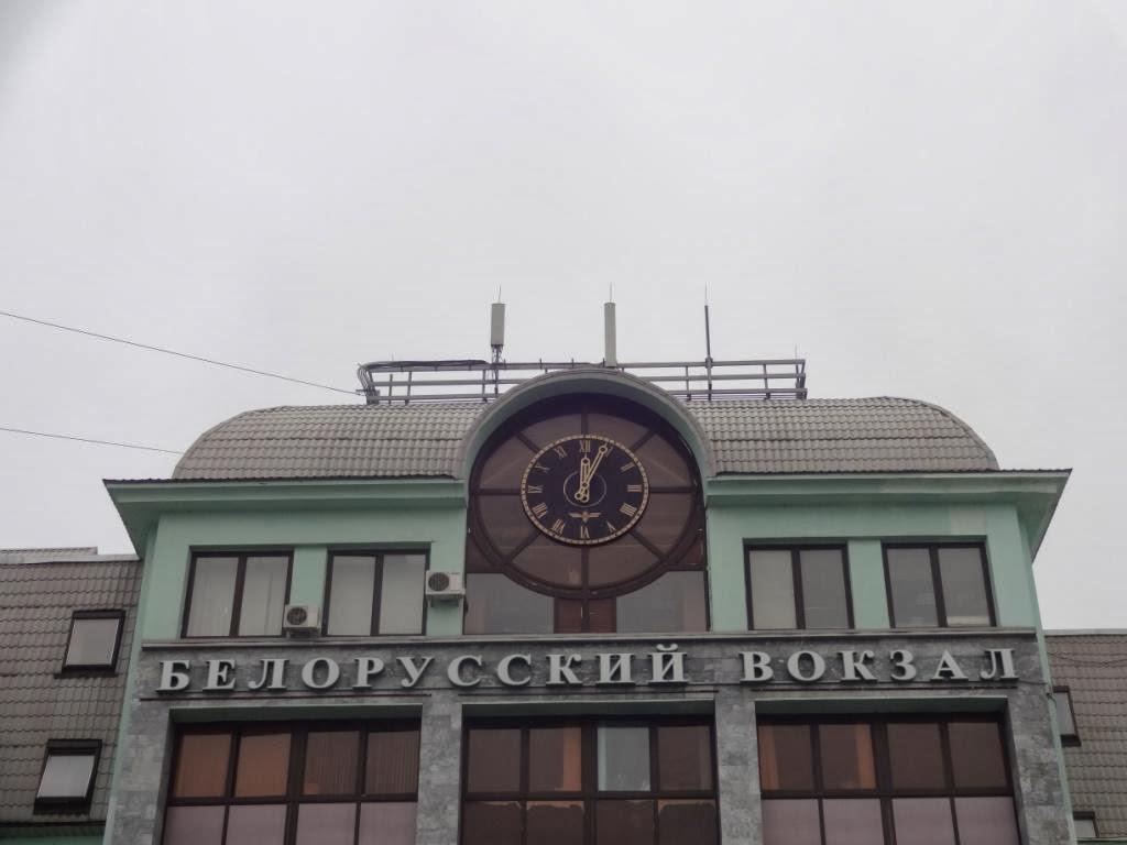 часы Белорусского вокзала