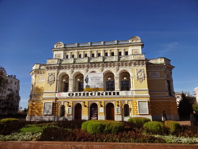 Государственный академический театр драмы нижний новгород