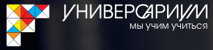 универсариум
