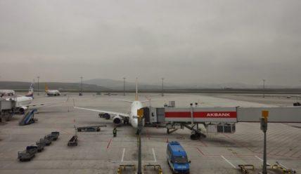 Стамбульские заметки: Как добраться из аэропорта Сабиха Гекчен в район Султанахмет?