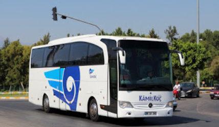 Как добраться из Гереме (Каппадокия) в Памуккале. Автобусная компания KamilKoc