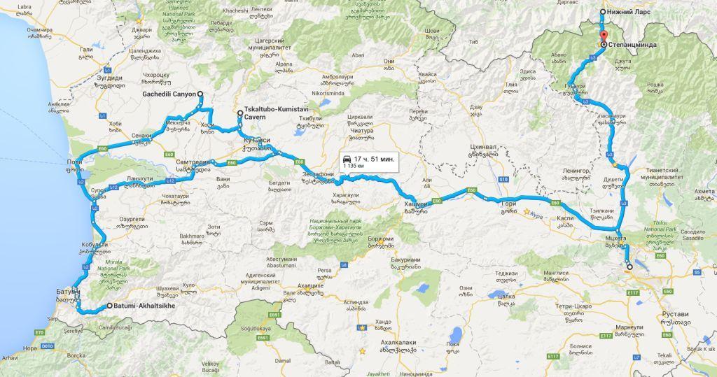 грузия - маршрут путешествия