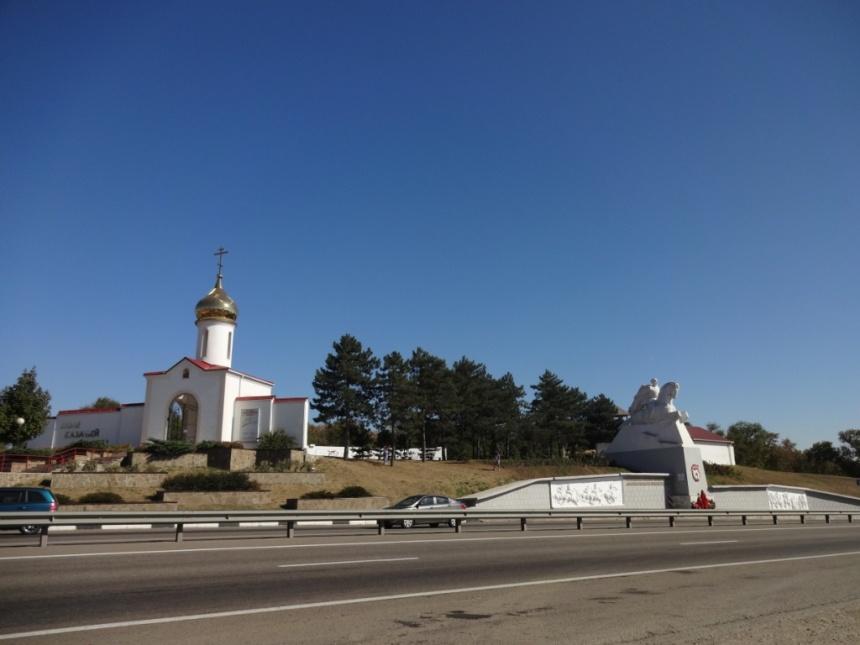 мемориал поле казачьей славы