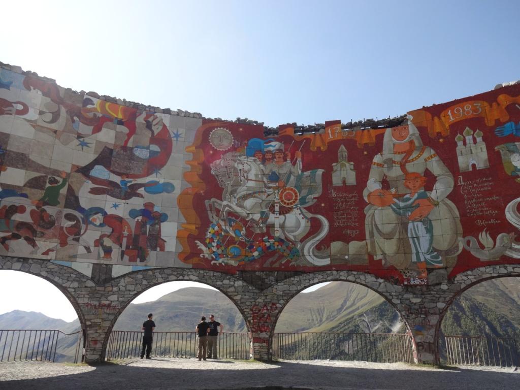 арка дружбы народов грузия