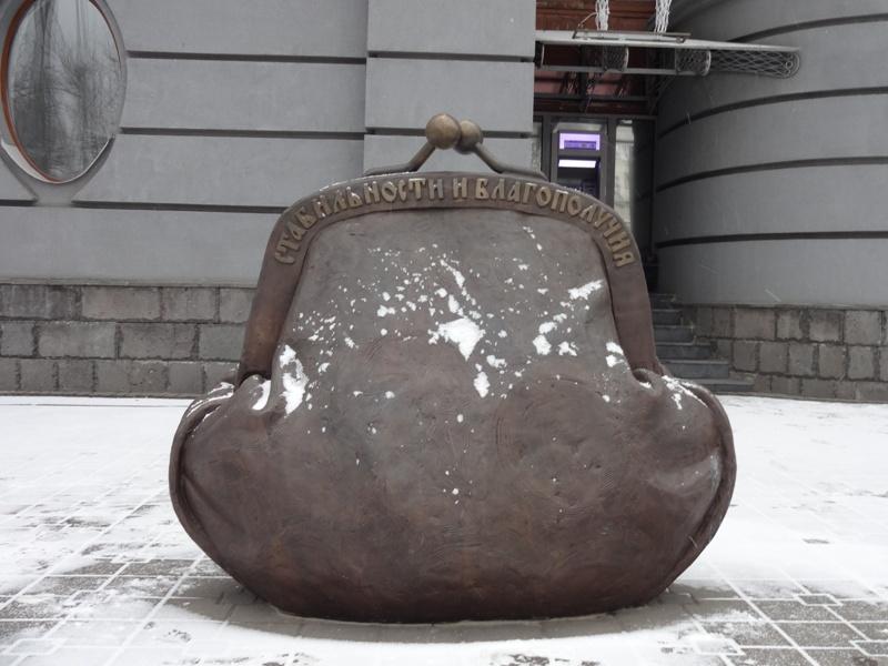 памятник кошелек нижний новгород