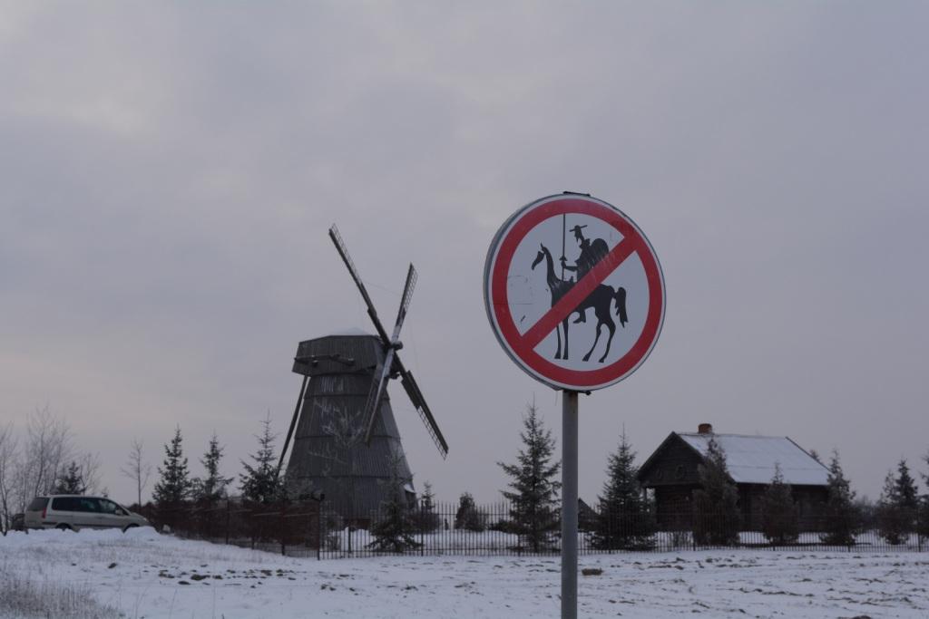 дудтки минск белоруссия