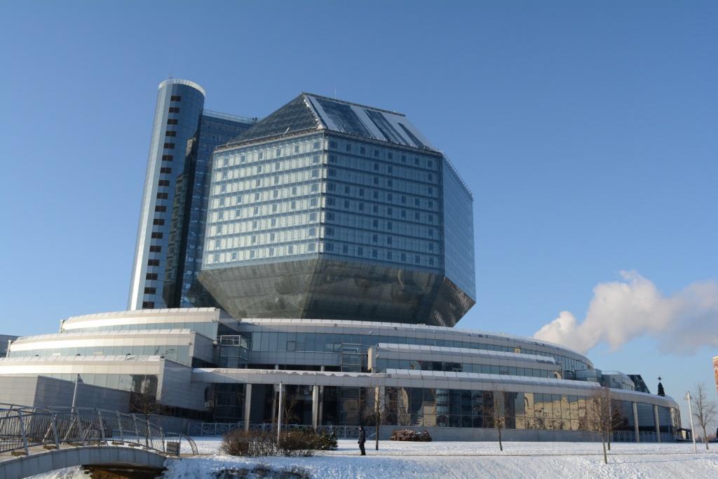 минск центральная библиотека