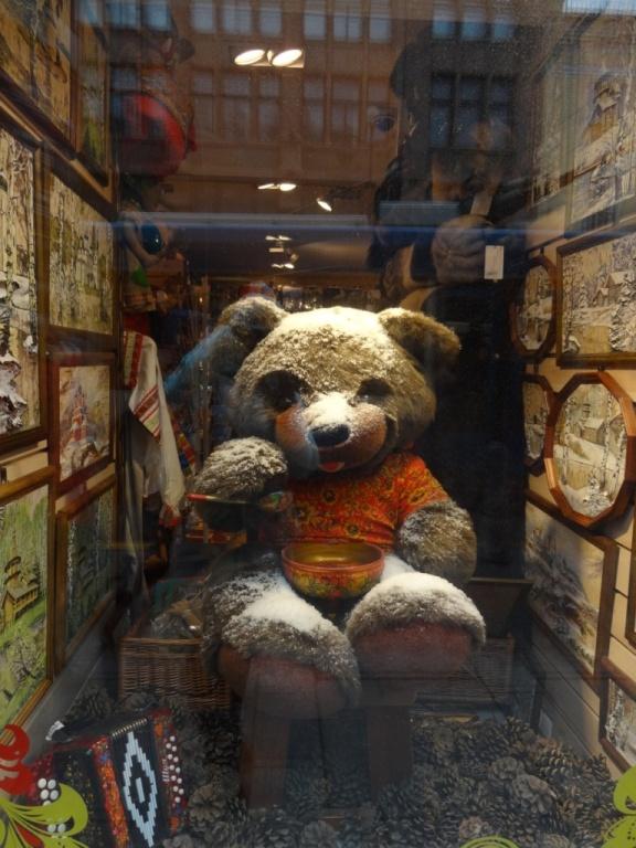 санкт-петербург витрины