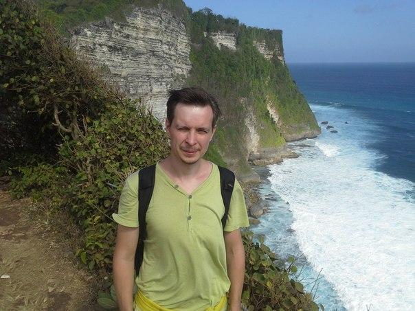Улувату Бали