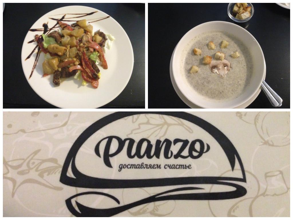 pranzo тула отзыв