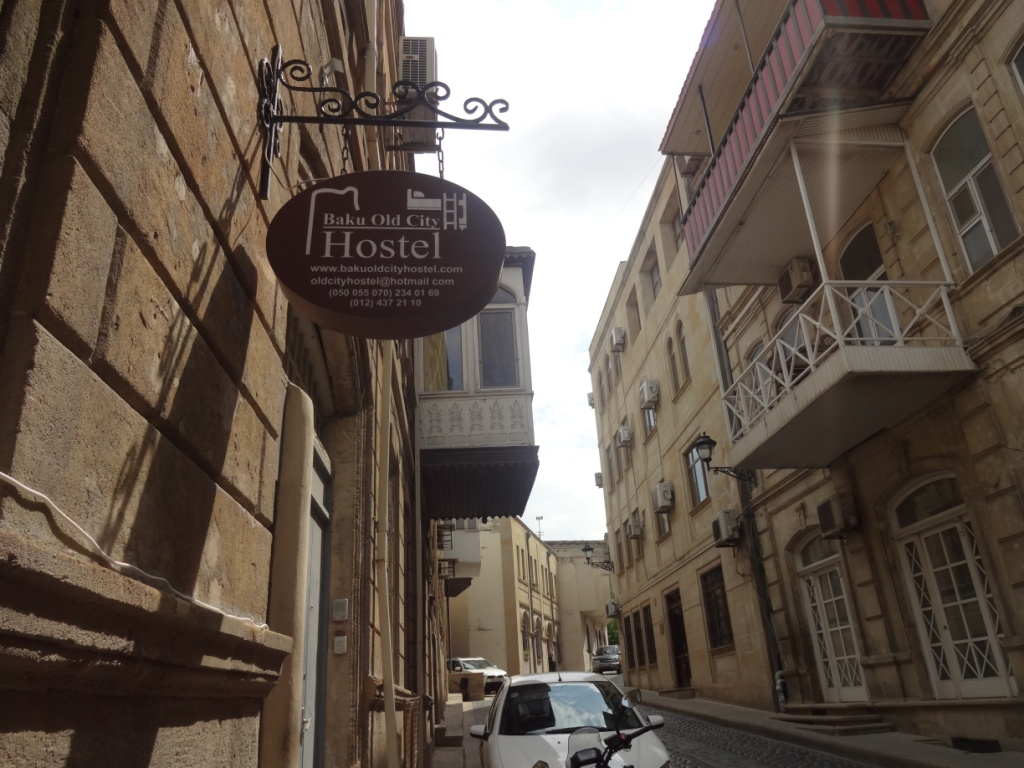 Baku Old City Hostel баку хостел