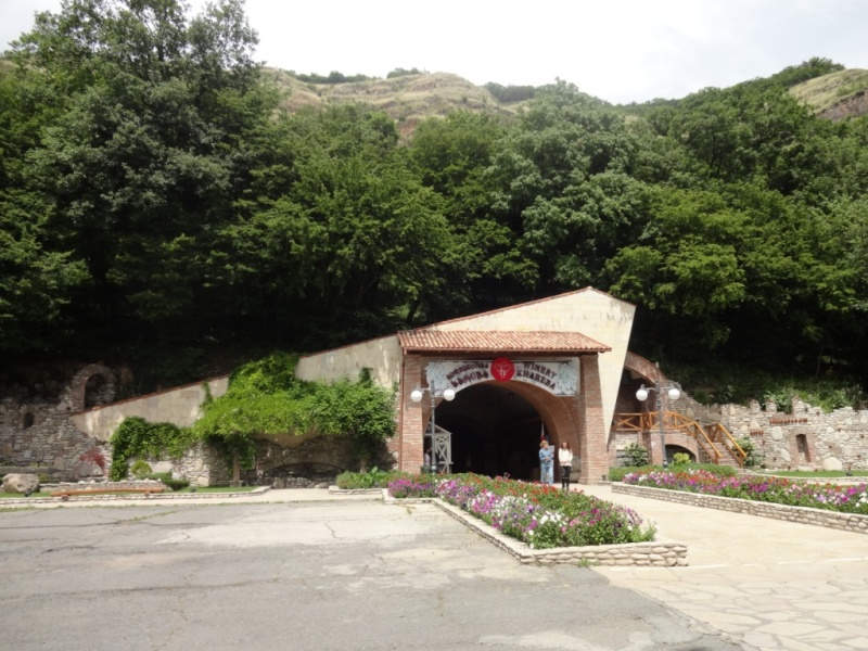 Khareba тоннель