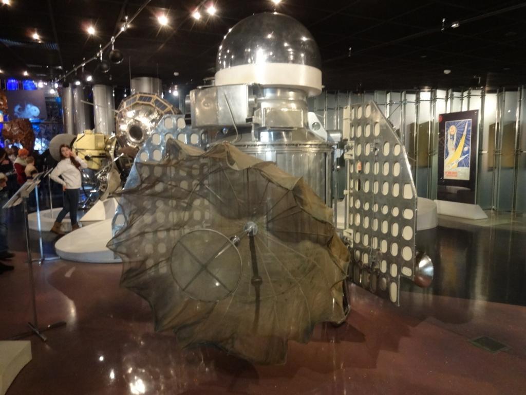 космический аппарат Венера