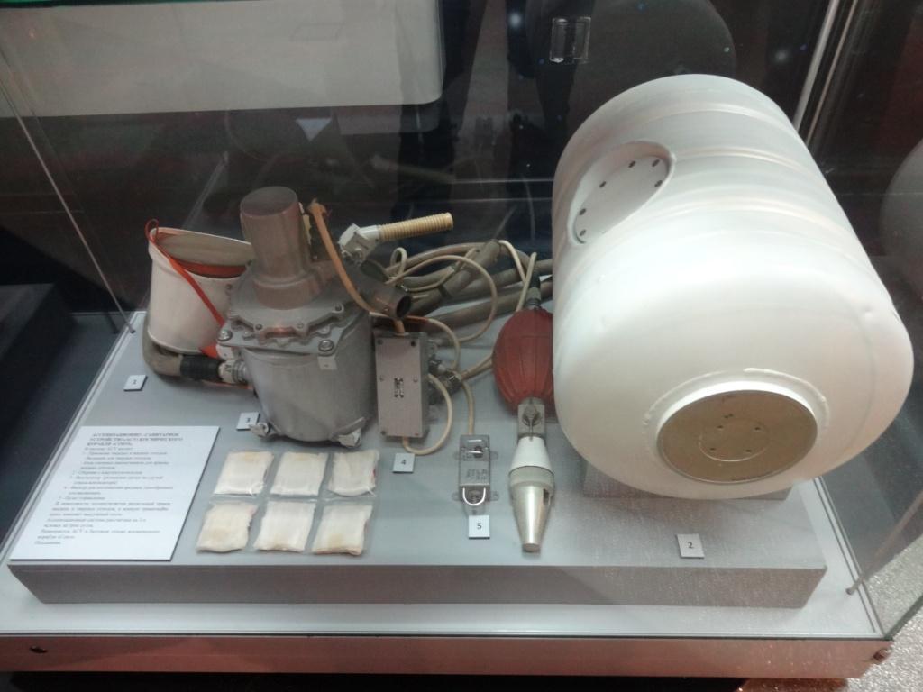 туалет космического корабля