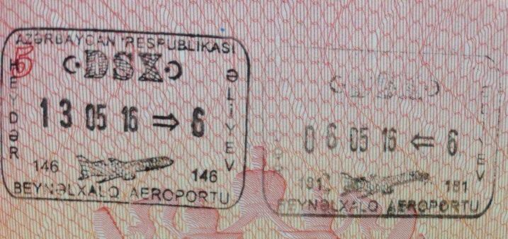штамп в паспорте азербайджан