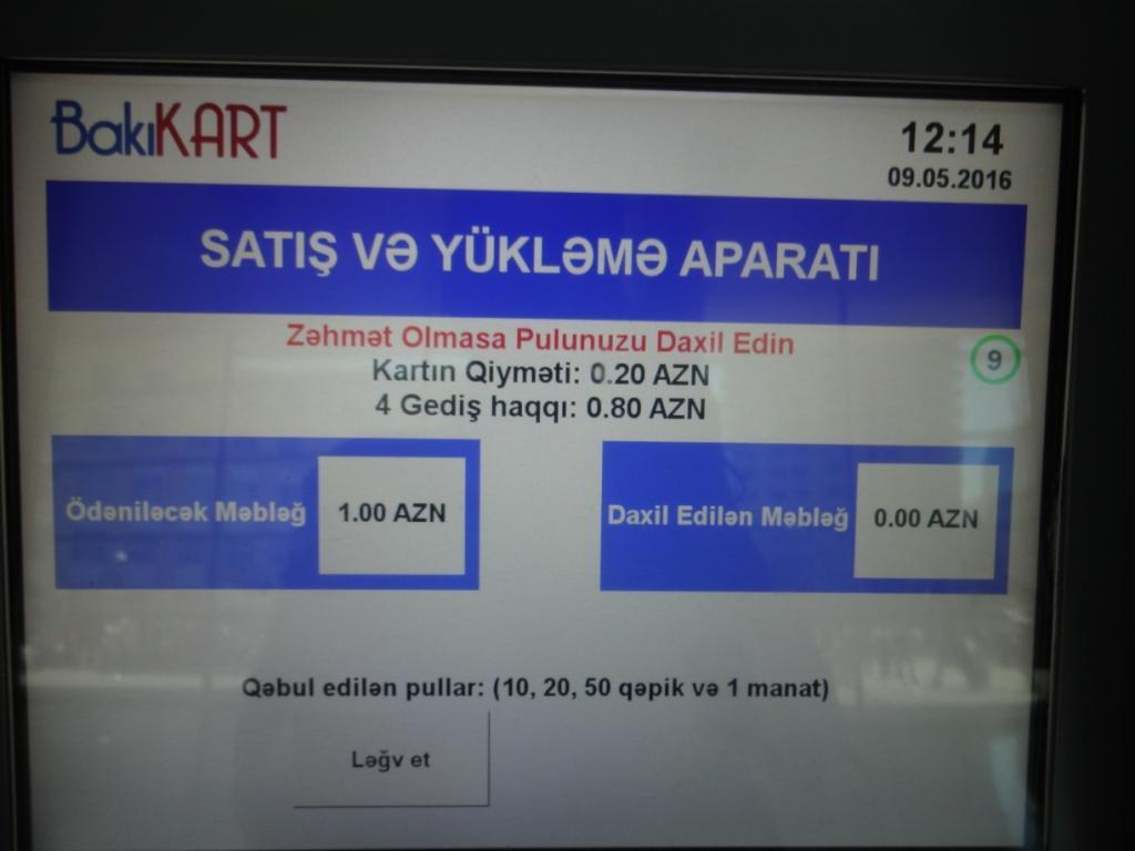 автомат по продаже билетов метро баку