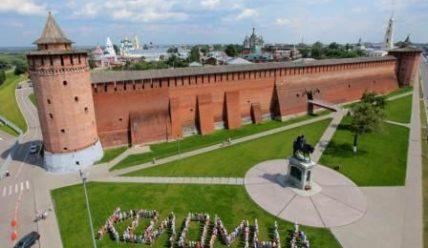 Как добраться из Москвы в Коломну – 5 вариантов