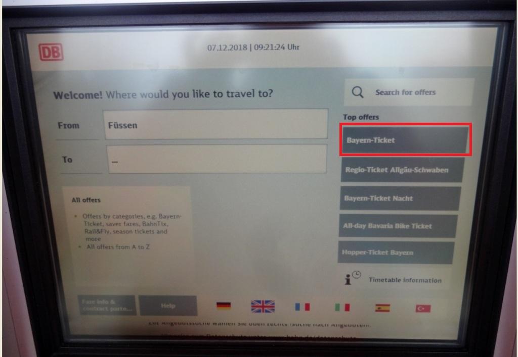 баварский билет купить в терминале